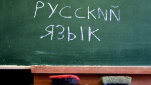 Тест: Ответьте на вопросы по русскому языку