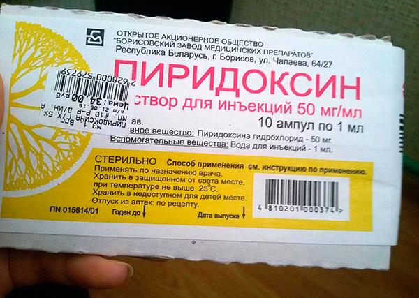 Б6 витамин в ампулах инструкция