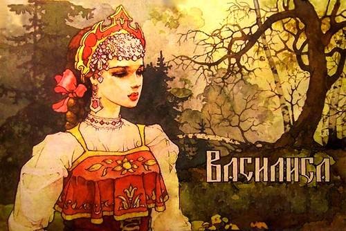День ангела Василисы — в какие дни отмечается по церковному календарю?