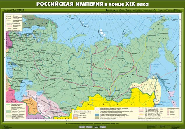 Карта: российская империя в xix веке — история России