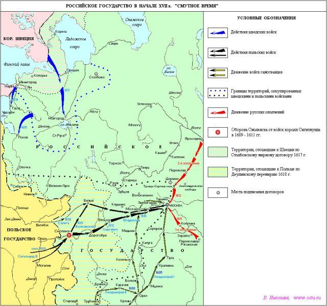 Карта: российское государство в начале xvii века. смутное время — история России