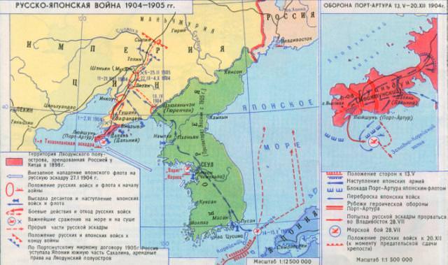 Карта: русско-японская война 1904-1905 гг — история России