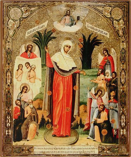 Всем скорбящим Радость — икона божьей матери, в чем помогает
