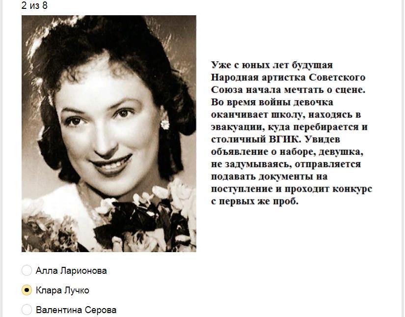 Ответы на тест-ностальгию на знание советских актеров в молодости