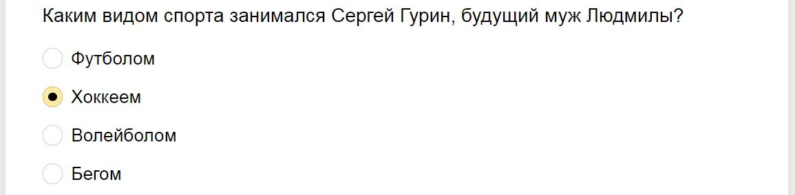 """Ответы на тест о знании фильма """"Москва слезам не верит"""""""