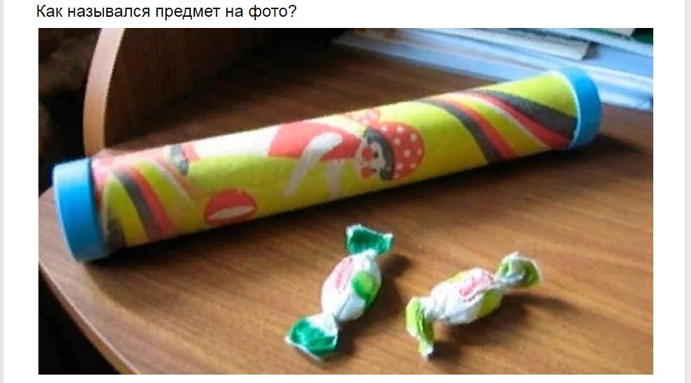 Ответы на тест о знании деталей жизни Советского Союза