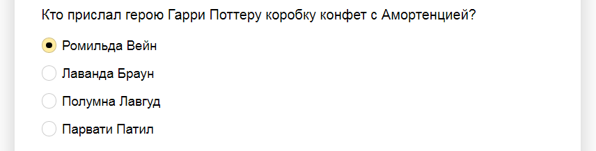 """Ответы на тест о знании киносаги """"Гарри Поттер"""""""