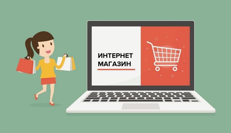 Продвижение интернет-магазина: что учесть