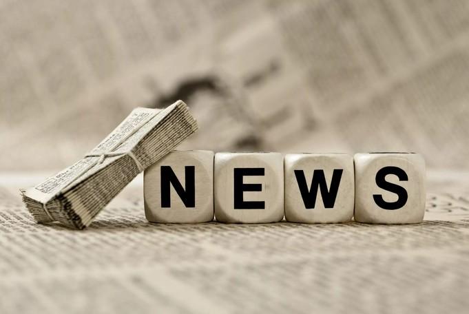 Объективные новости со всего Кыргызстана