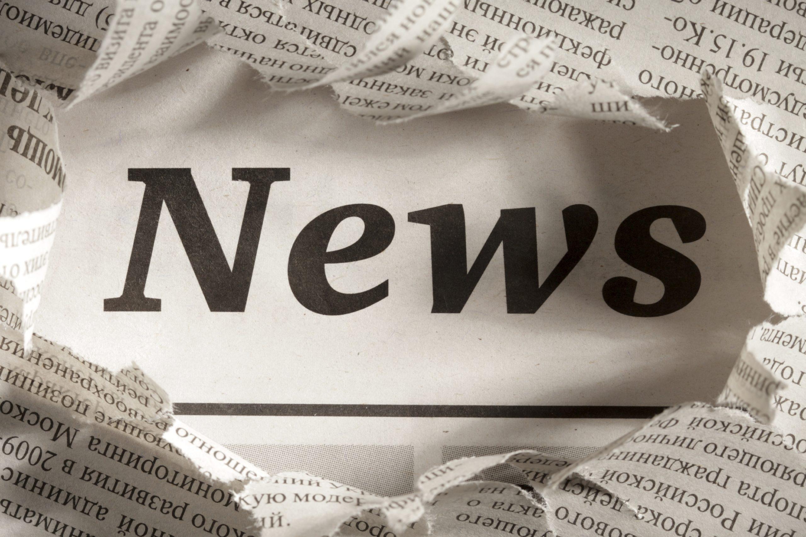 Актуальные новости Узбекистана и Ташкента