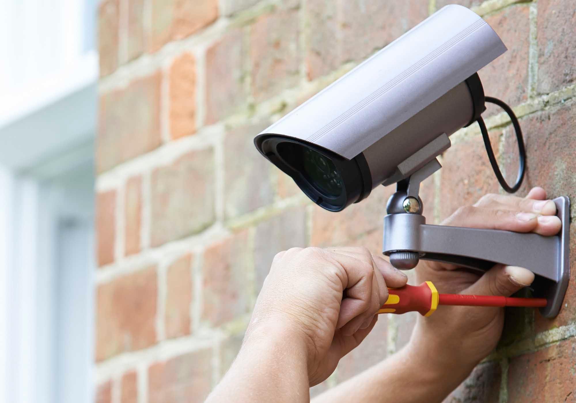 Система видеонаблюдения: Разновидности