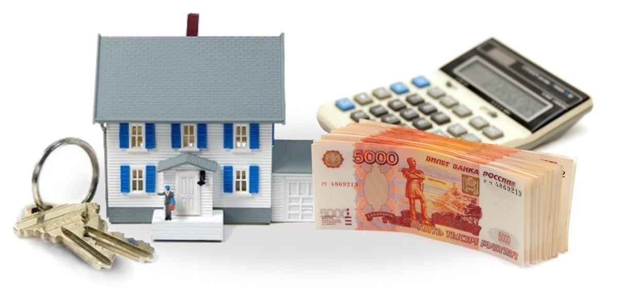 Плюсы микрокредита под залог