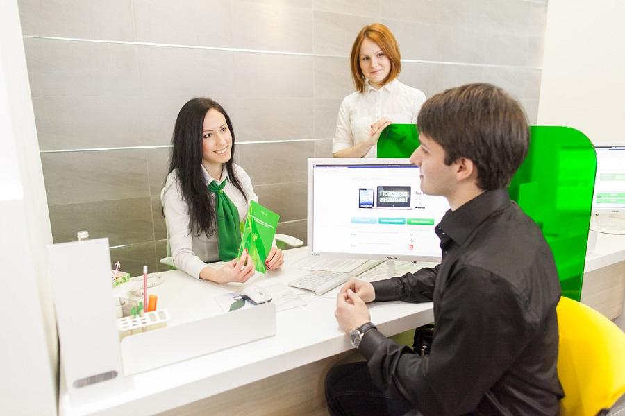 На что рекомендуется обратить внимание при заключении договора с банком